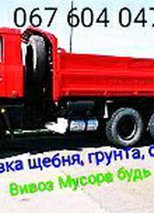Послугі грузовик машин