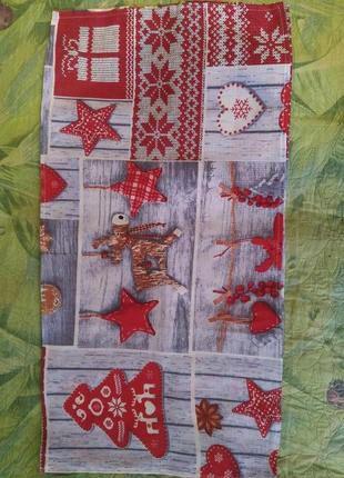 Новогодние вафельное кухонное полотенце
