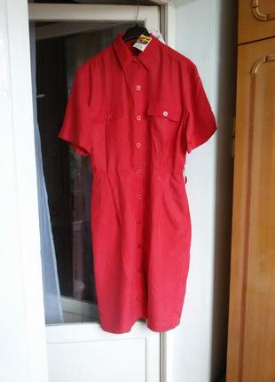 Роскошное шелковое платье сарафан с карманами 100% шелк