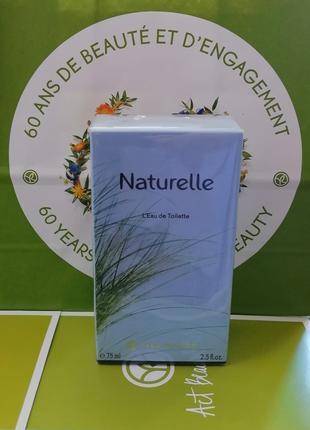 Туалетная вода Naturelle 75мл Натюрель Ив Роше Yves Rocher