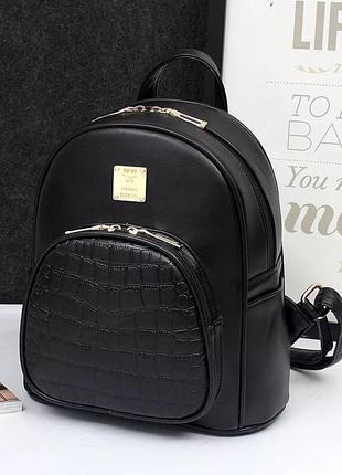 Женский кожаный стильный черный рюкзак шкіряний ранець сумка