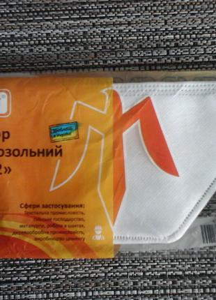 Респиратор протиаерозольный Днепр 2  Маска защитная