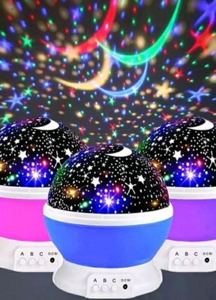 Ночник светильник проектор звёздное небо