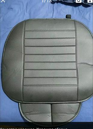 Накидки на передние сиденья 2 шт. - 400грн.