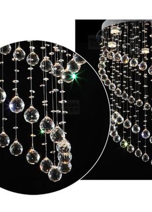 Продам креативный, модный потолочный светодиодный светильник