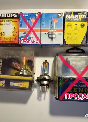 Лампа галогенка- H4, H1, H3, H7, H27; 12V, 24V - Philips, Osram