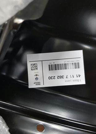 Поперечина щитка передка BMW X6 F16