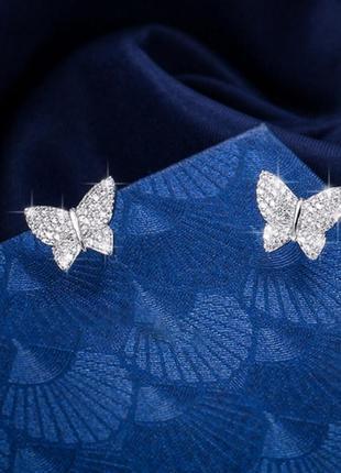 Невероятные серьги пусеты гвоздики бабочки мечты серебра!