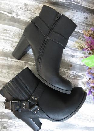 Ботильйоны ботинки черные intuition 37.5 размер