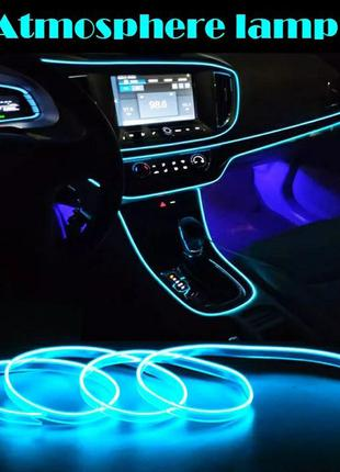 Гибкий неон в авто 5 м холодный неон подсветка салона el шнур ...
