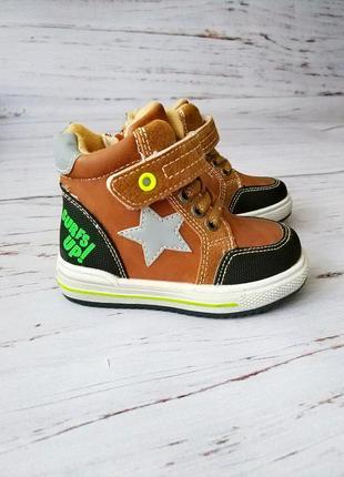 Акция!ботинки для мальчиков cbt.t