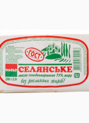 Масло сливочное натуральное ТМ ПАОЛО (0,25г)