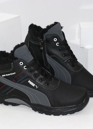 Мужские зимние ботинки на молнии и шнурке