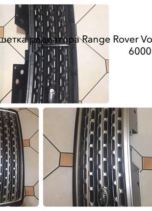 Решетка радиатора Ренжи Ровер