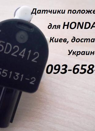 33136TA0003, 33146TA0003 Датчик положения кузова, корректора фар