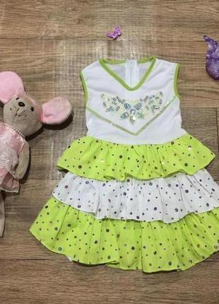 Очень красивое платье с 3 ярусами воланов, на 1-2 года в цветн...