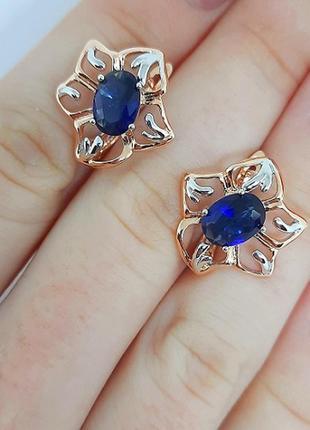 Серьги позолота, позолоченные сережки с синим камнем