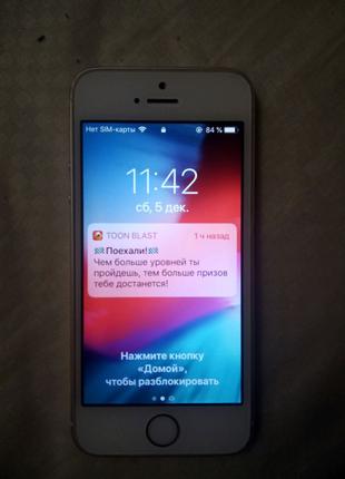 Apple iPhone 5s 64