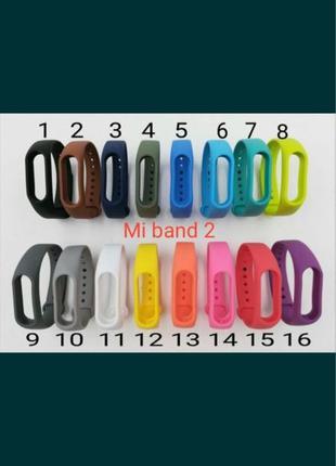 Силиконовый ремешок Mi band 2