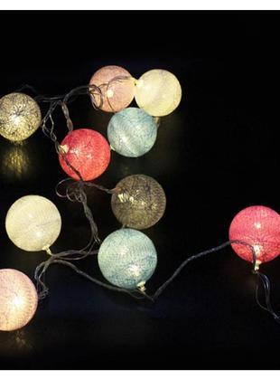 Светодиодная LED гирлянда Xmas Клубки ниток 10, 2M Цветные диоды