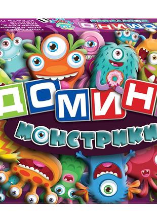 """Детская настольная игра """"Монстрики"""""""