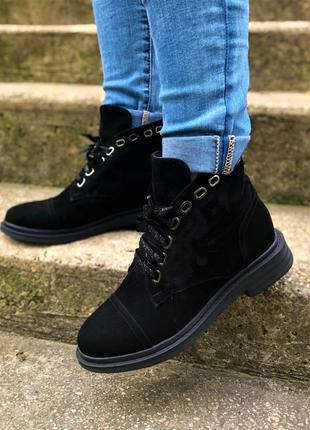 Женские замшевые ботинки демисезонные