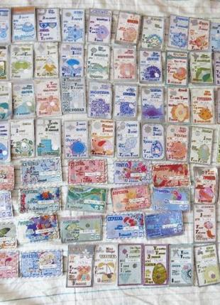 Коллекция проездных билетов (Львов)