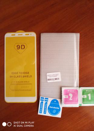 Защитное 5D стекло для Xiaomi Redmi 5 Plus.