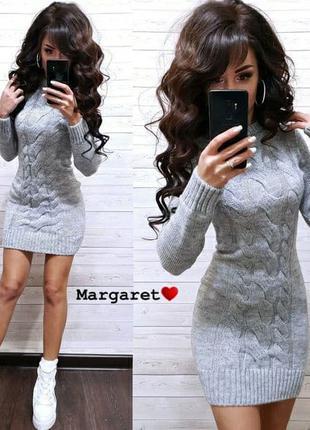 Женское вязаное платье три косы
