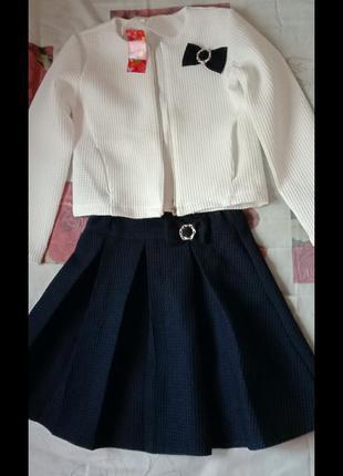 Новый нарядный костюм девочке юбка пиджак 146