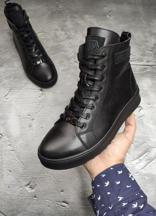 Ботинки мужские зимние philipp plein