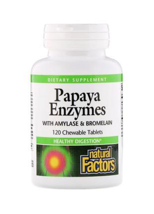 Natural Factors, Энзимы папайи с амилазой и бромелайном