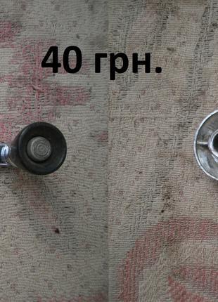 Ручка стеклоподьемника ВАЗ, ручка двери внутренняя ВАЗ