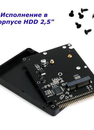 """Адаптер mSATA SSD to IDE 44 pin в корпусе HDD 2.5"""""""