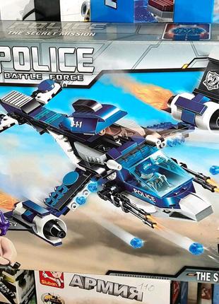 Конструктор Police Секретная миссия 275 деталей