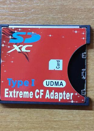 Переходник карт памяти SD/SDHC/SDXC и MMC на Compact Flash CF