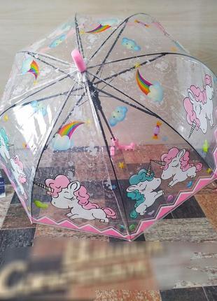 Зонтик з єдинорожками