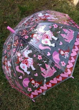 Гарненький зонтик для принцеси