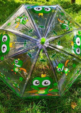 Зонтик з жабками