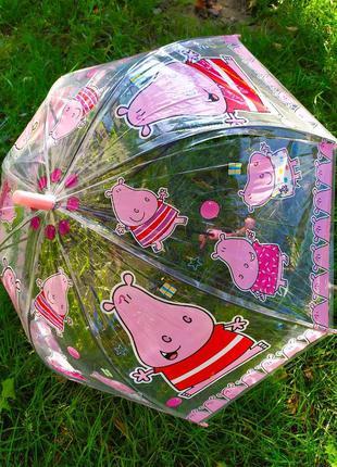 Зонтик з бегемотиками
