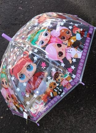 Красивий зонтик лол