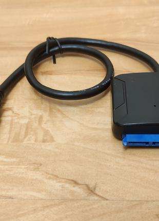 "Адаптер USB 3.0 на SATA для подключения HDD/SDD 2,5""/3,5""/CD/DVD"