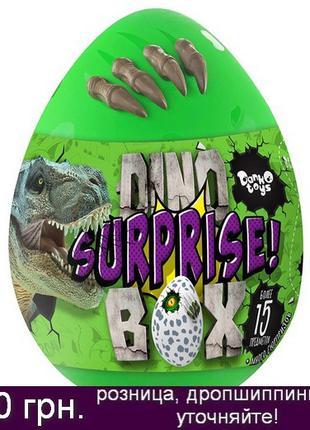 Яйцо сюрприз динозавра 30 см. - Dino surprise box - Danko Toys