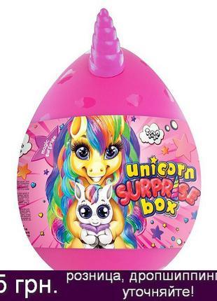 Яйцо сюрприз Единорога 30 см. - Unicor surprise box - Danko Toys