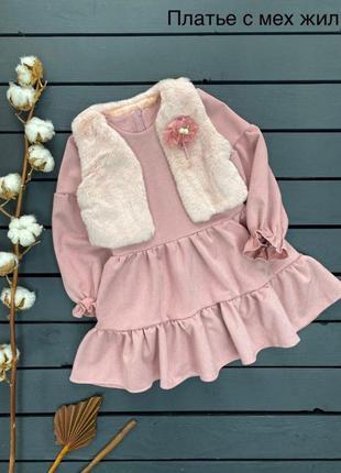 Платье- ткань- замш диагональ!