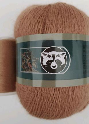 Пряжа для вязания пух норки 829