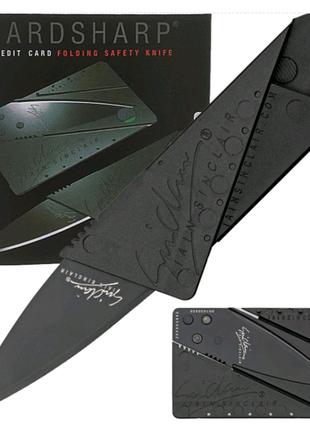 Раскладной нож кредитка Card-Sharp