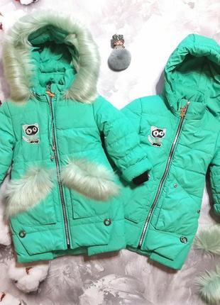 Шикарнейшее зимнее пальто на девочку