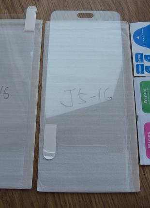 Защитное Стекло Samsung J510H Galaxy J5 2016