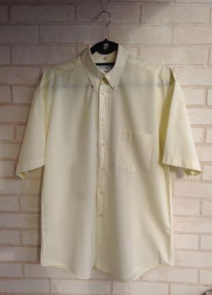 Рубашка мужская yves saint lauren